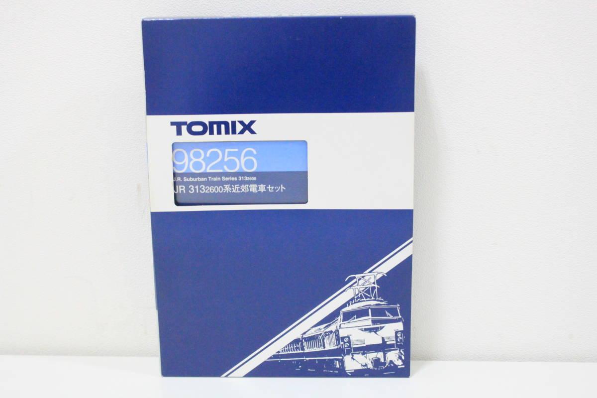 中古 超美品 Nゲージ TOMIX 98256 JR 313 2600系近郊電車セット 増結2セット追加済