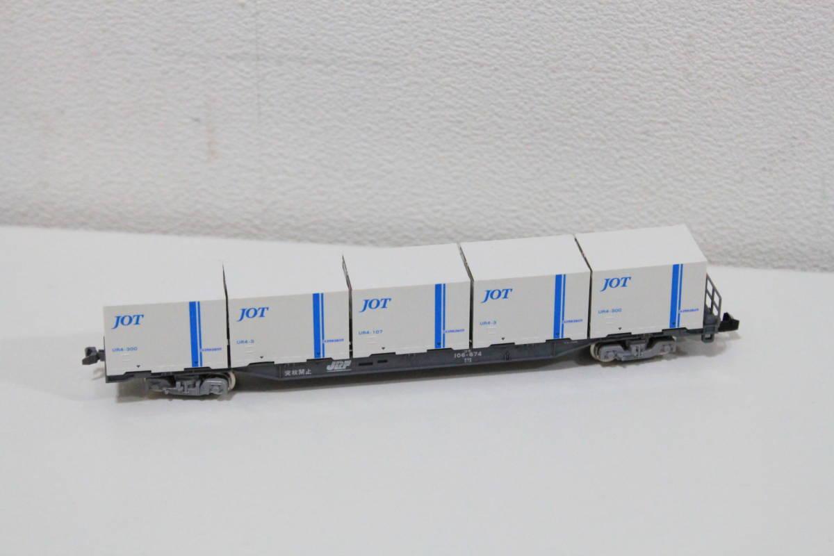 中古 Nゲージ TOMIX 8703 JR貨車 コキ106形 朗堂 C-6403 UR4 JOT コンテナ付き_画像5