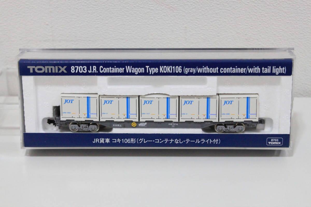 中古 Nゲージ TOMIX 8703 JR貨車 コキ106形 朗堂 C-6403 UR4 JOT コンテナ付き_画像2