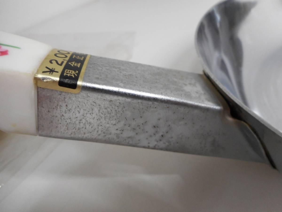 未使用 経年品 KAKUSEE/カクセー ナショナルモールトン成型 鉄三重メッキ製 フライパン 26cm_画像5