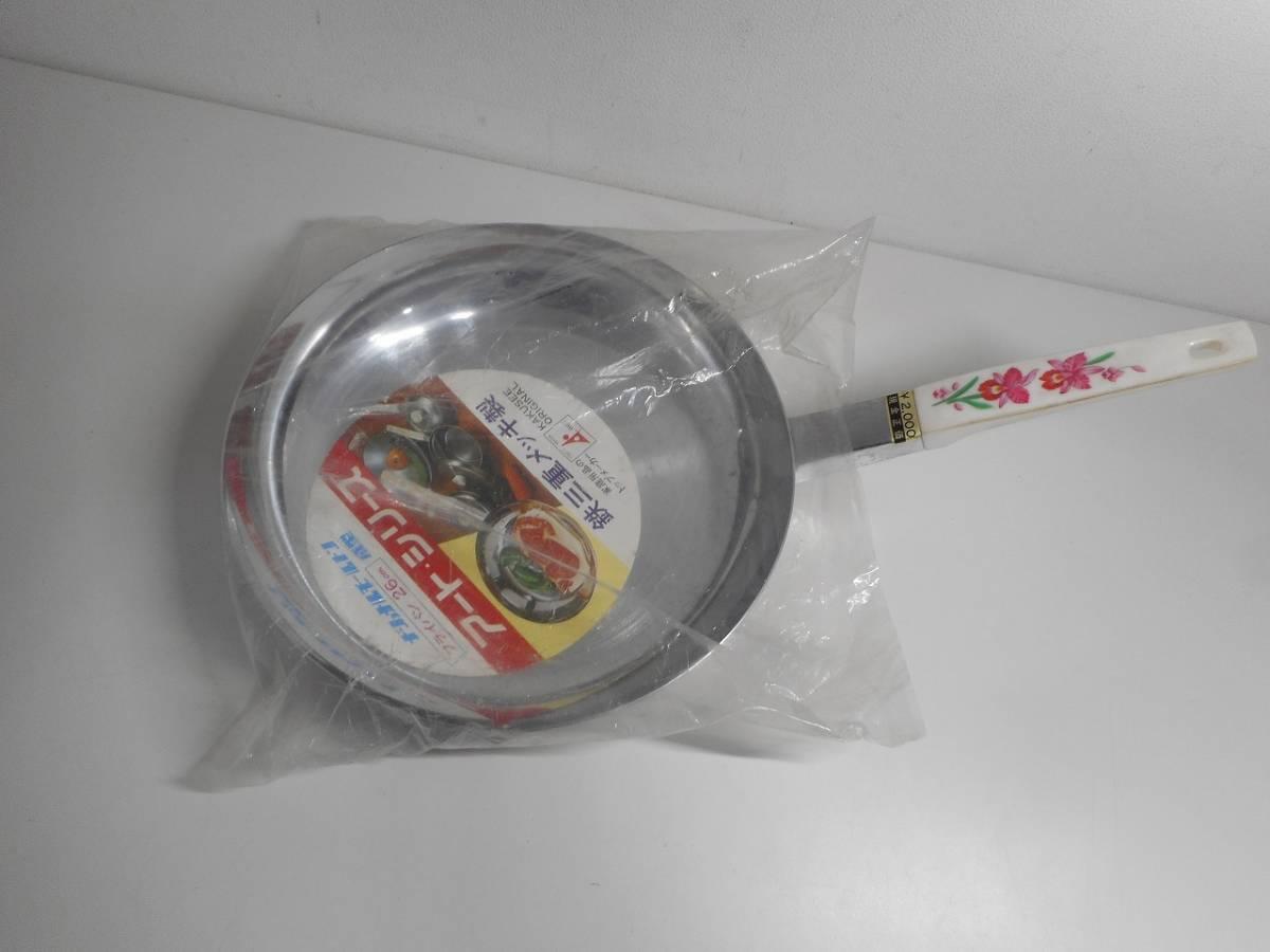 未使用 経年品 KAKUSEE/カクセー ナショナルモールトン成型 鉄三重メッキ製 フライパン 26cm_画像1