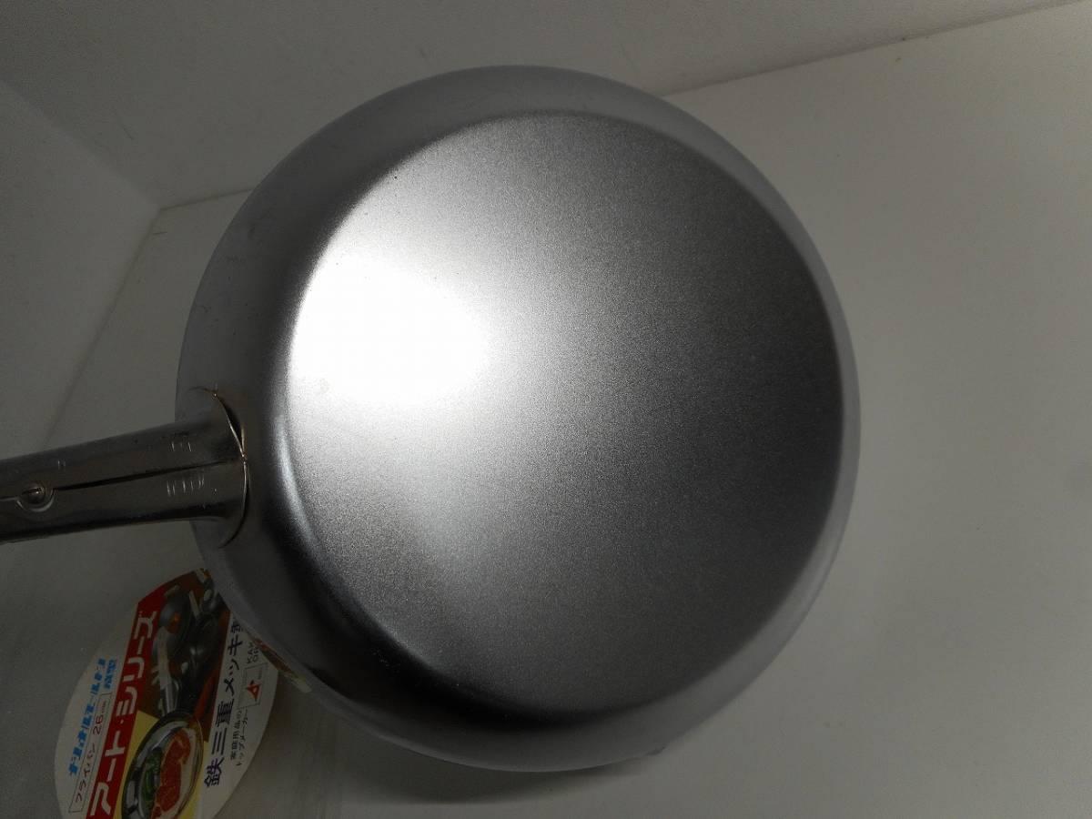 未使用 経年品 KAKUSEE/カクセー ナショナルモールトン成型 鉄三重メッキ製 フライパン 26cm_画像4