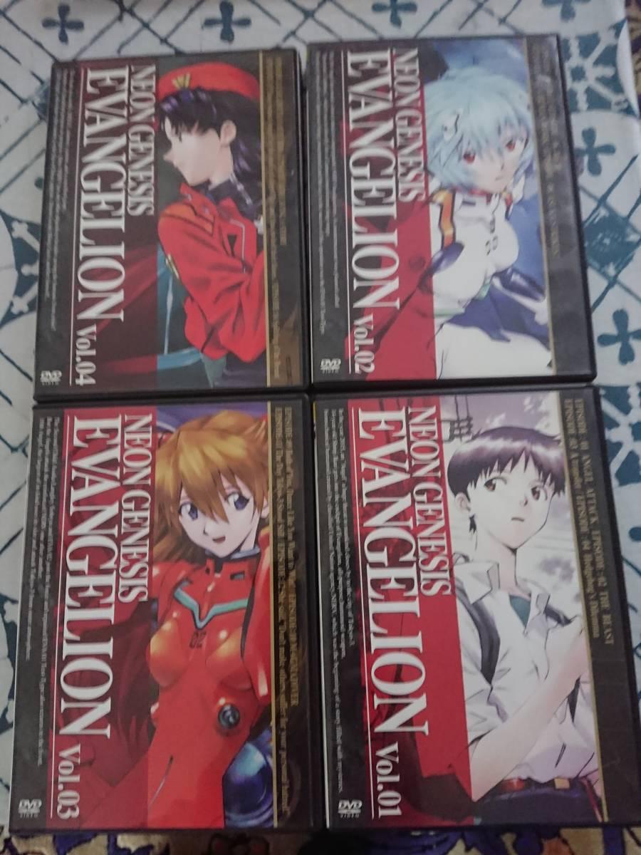 エヴァンゲリオン・日本版DVD・全8巻。2013・10月発売、価格税込み31840円でした。各々冊子付き(写真3)です。_画像1