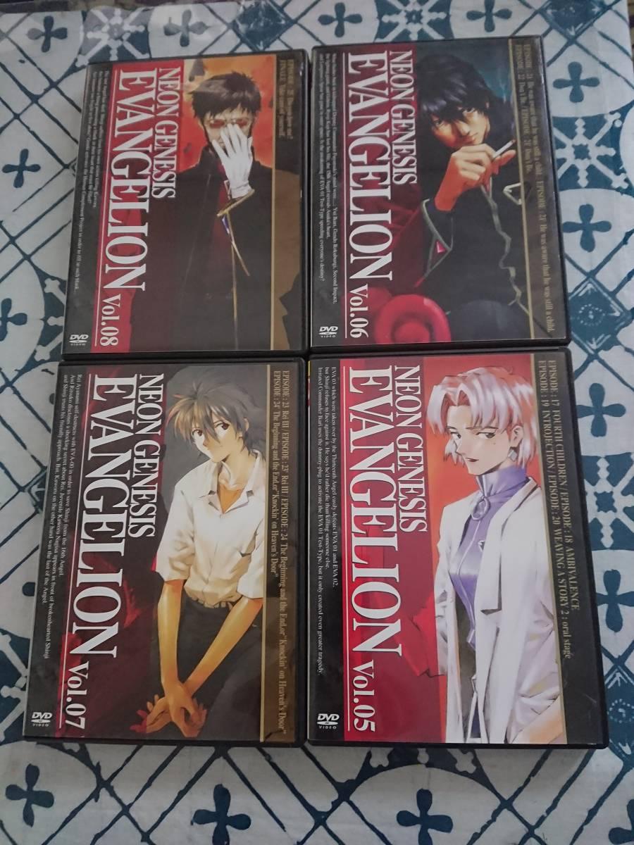 エヴァンゲリオン・日本版DVD・全8巻。2013・10月発売、価格税込み31840円でした。各々冊子付き(写真3)です。_画像2