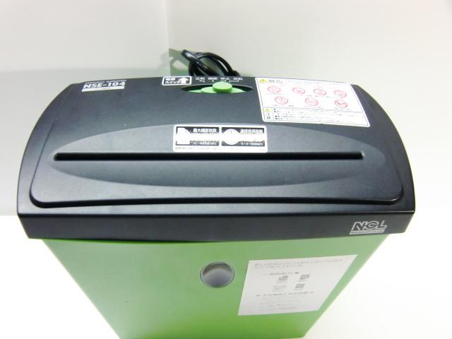 動作確認済 秋葉原直接渡し可能ナカバヤシ㈱ 緑色 パーソナル シュレッダー NSE-104 事務用品 オフィス機器 グリーン 金券等価可能