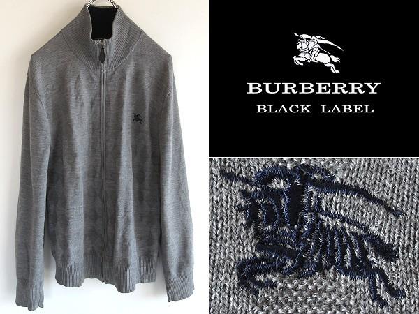 希少 BURBERRY BLACK LABEL バーバリーブラックレーベル ロゴ刺繍 シャドーアーガイル ウール ジップニットジャケット ブルゾン 2 グレー_画像1
