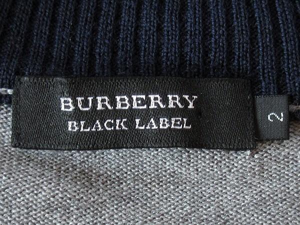 希少 BURBERRY BLACK LABEL バーバリーブラックレーベル ロゴ刺繍 シャドーアーガイル ウール ジップニットジャケット ブルゾン 2 グレー_画像7