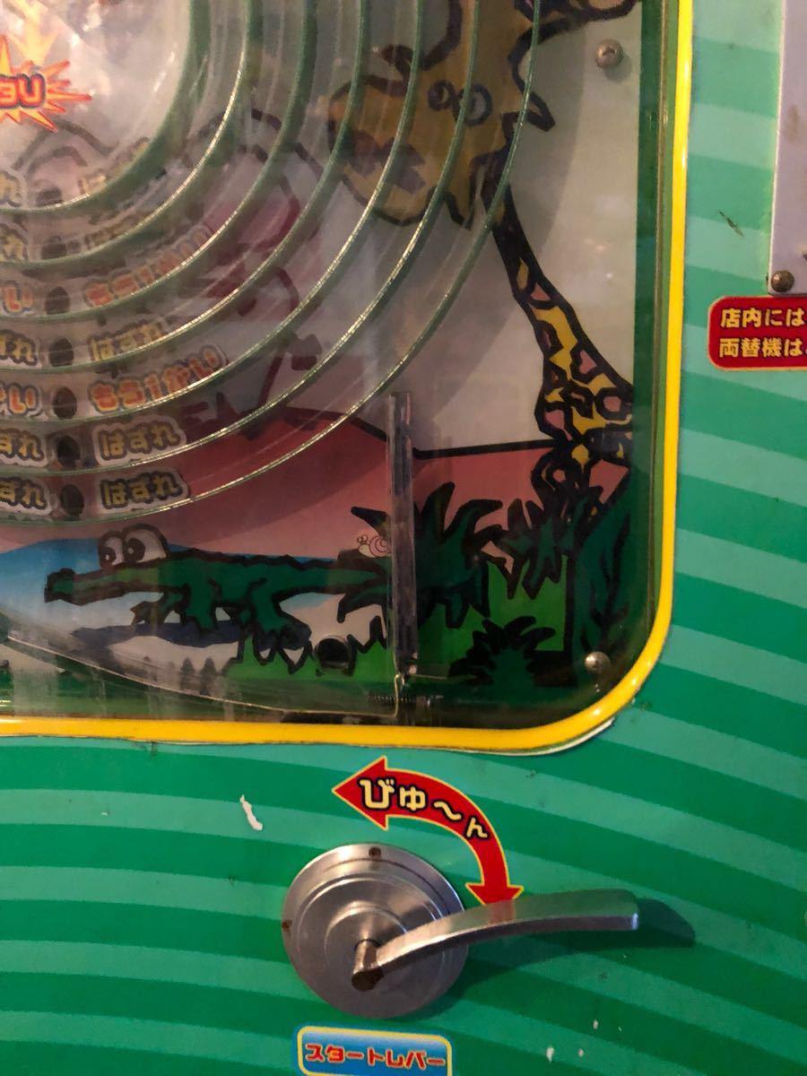 駄菓子屋10円ゲーム ぐるぐるジャングル_画像6