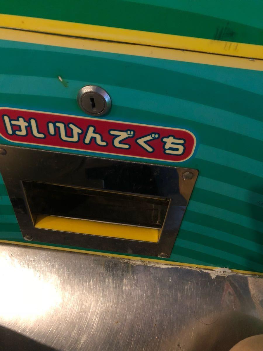 駄菓子屋10円ゲーム ぐるぐるジャングル_画像7