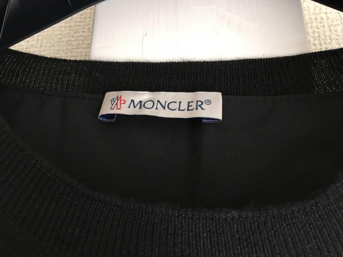 新品 本物 モンクレール ウール シルク プリーツ ドッキング ニット XS 黒 ブラック MONCLER ニット セーター 異素材 トップス カットソー_画像8