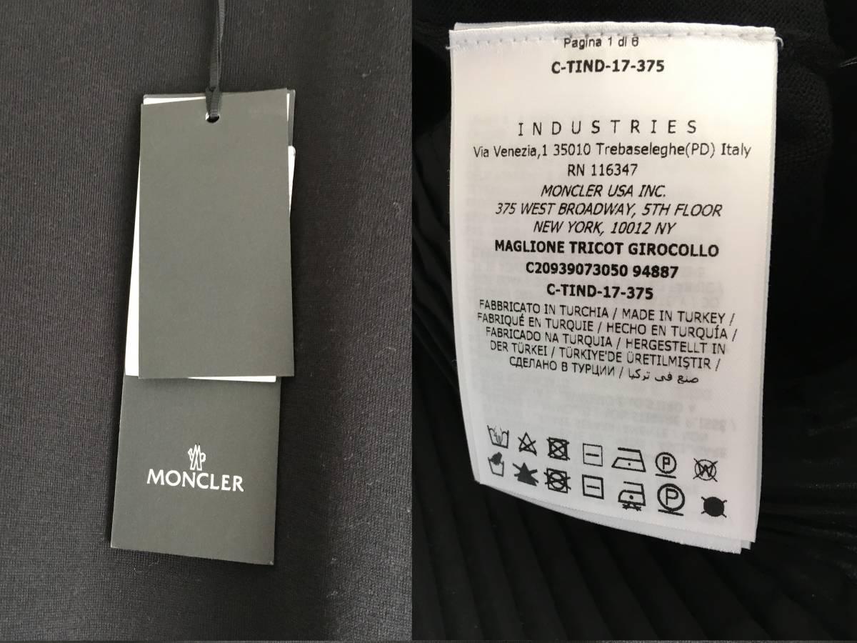 新品 本物 モンクレール ウール シルク プリーツ ドッキング ニット XS 黒 ブラック MONCLER ニット セーター 異素材 トップス カットソー_画像9