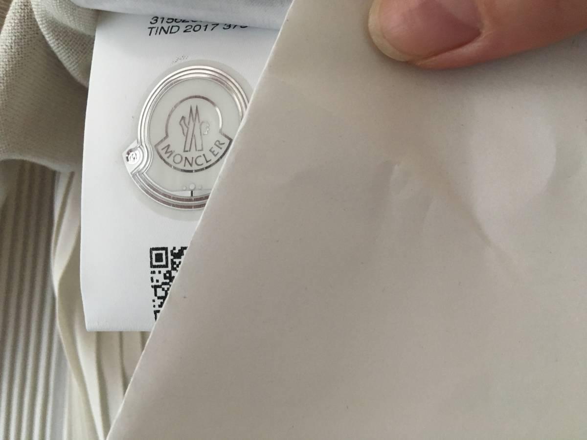 新品 本物 モンクレール ウール シルク プリーツ ドッキング ニット XS グレー ベージュ MONCLER セーター 異素材 トップス カットソー_画像8