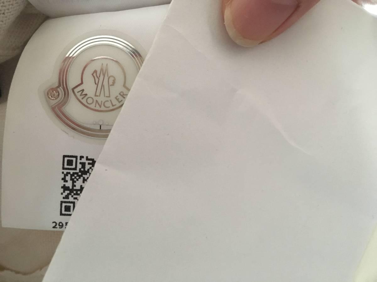 新品 本物 モンクレール ヴァージン ウール 異素材 ドッキング ニット カーディガン M ベージュ MONCLER セーター トップス ロゴ ワッペン_画像9