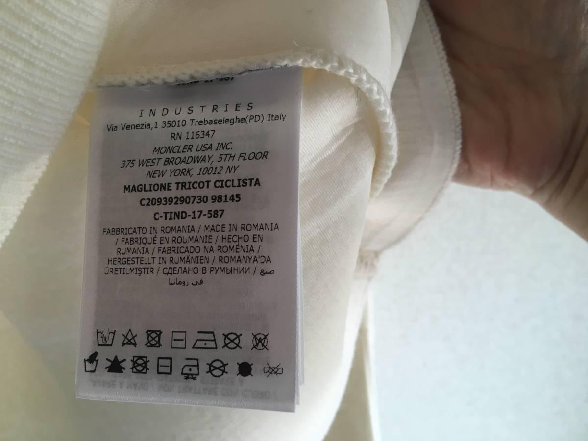 新品 本物 モンクレール ヴァージン ウール ハイネック ニット S アイボリー 白 ホワイト MONCLER セーター トップス ロゴ ワッペン 裏付き_画像8