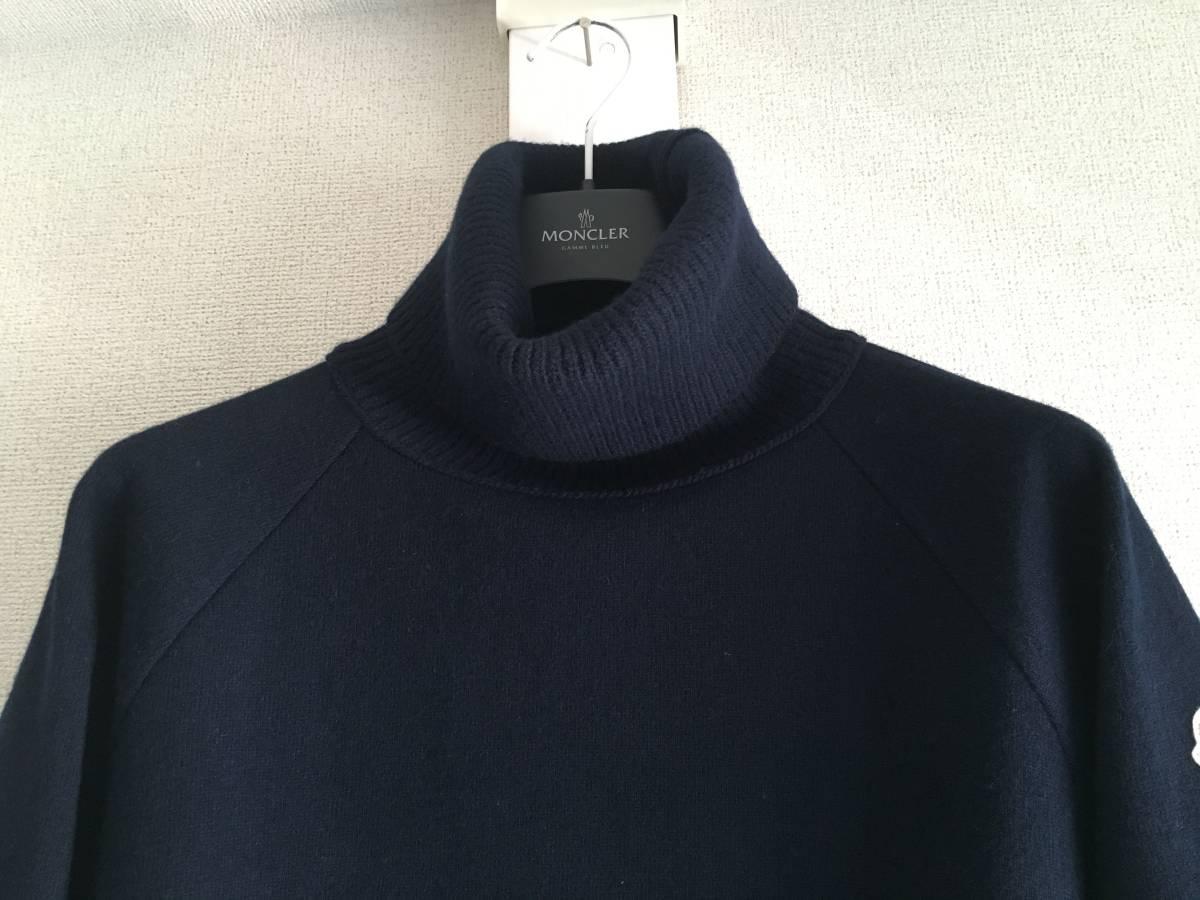 新品 本物 モンクレール ヴァージン ウール ハイネック ニット M ネイビー 紺 ブルー MONCLER セーター トップス ロゴ ワッペン 裏付き_画像3
