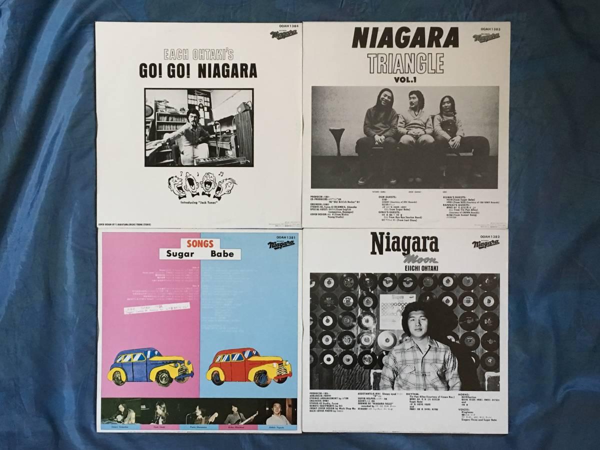 1981年・NIAGARA VOX / ナイアガラ ヴォックス』 12枚組アナログ盤 LP (大滝詠一)_画像7