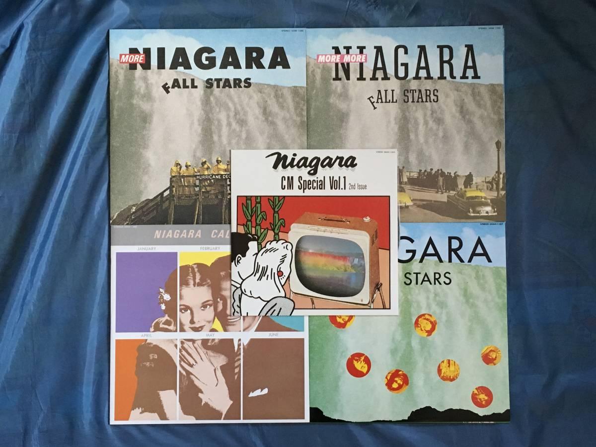 1981年・NIAGARA VOX / ナイアガラ ヴォックス』 12枚組アナログ盤 LP (大滝詠一)_画像8