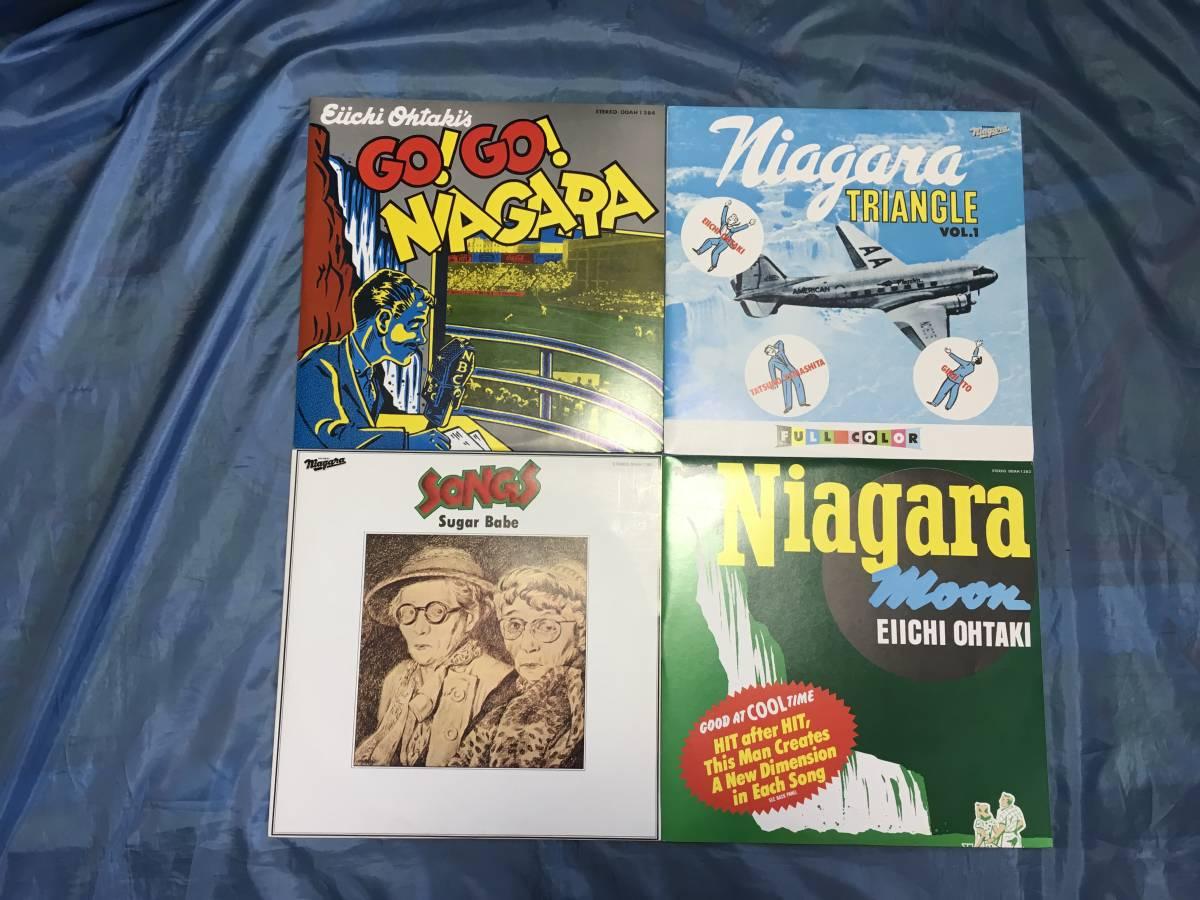 1981年・NIAGARA VOX / ナイアガラ ヴォックス』 12枚組アナログ盤 LP (大滝詠一)_画像6