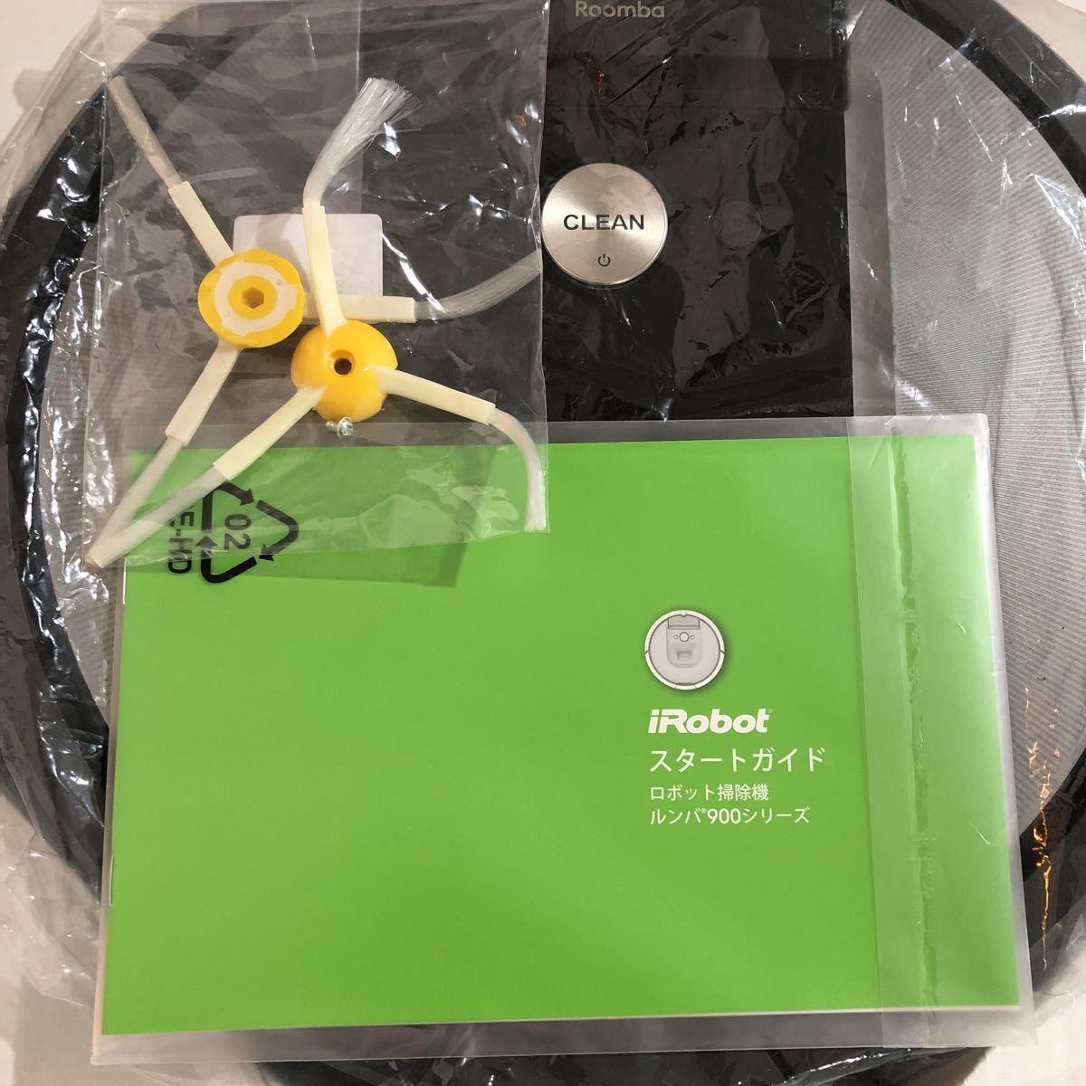 ★【動作確認済/美品】iRobot/アイロボット Roomba/ルンバ 960 シルバー系 ロボット掃除機_画像8