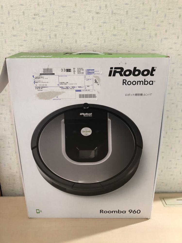 ★【動作確認済/美品】iRobot/アイロボット Roomba/ルンバ 960 シルバー系 ロボット掃除機