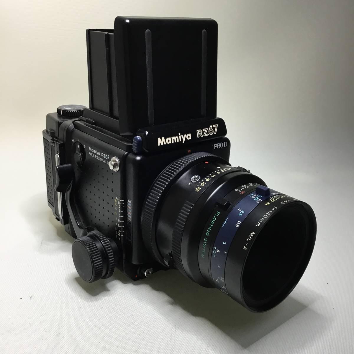 Mamiya RZ67 PROⅡ マミヤRZ67 PROFESSIONAL Ⅱ Mamiya MACRO f=140mm 中判カメラ(KY08