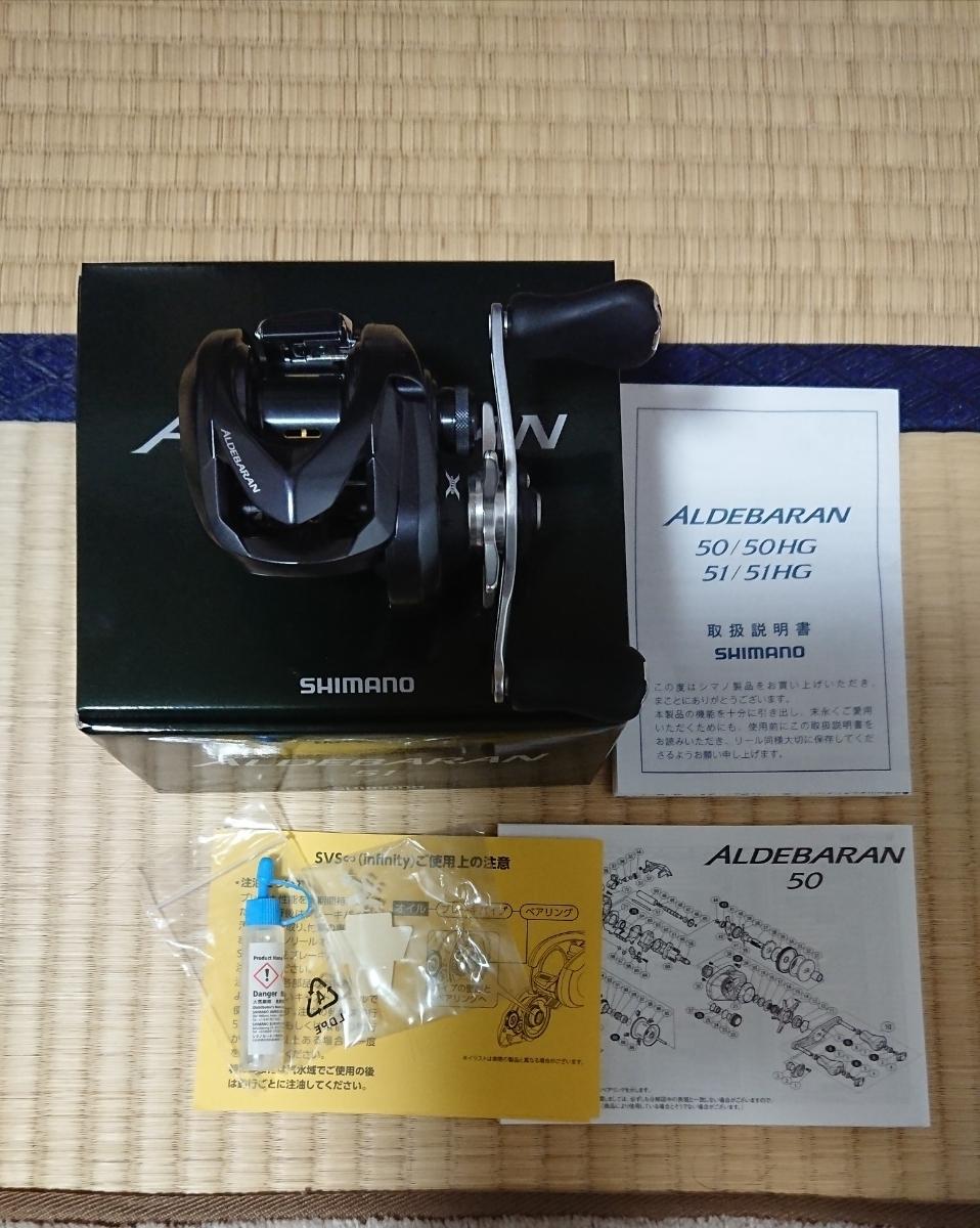 アルデバラン51 左ハンドル 美品 値下げ!