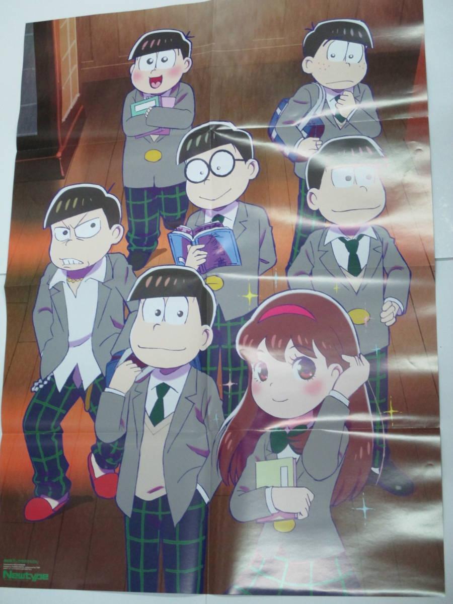 けものフレンズ2 えいがのおそ松さん B2両面ポスター Newtype ニュータイプ 2019年3月号付録 ●撮影のみに使用・送料132円~ 1903⑭_画像2