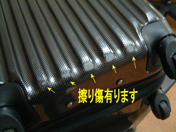 ③■中古 SiFFler (シフレ) 小型 キャリーケース/小型旅行カバン W35×D24×H57cm(105cm) 鍵無し擦り傷有り/黒色_画像9
