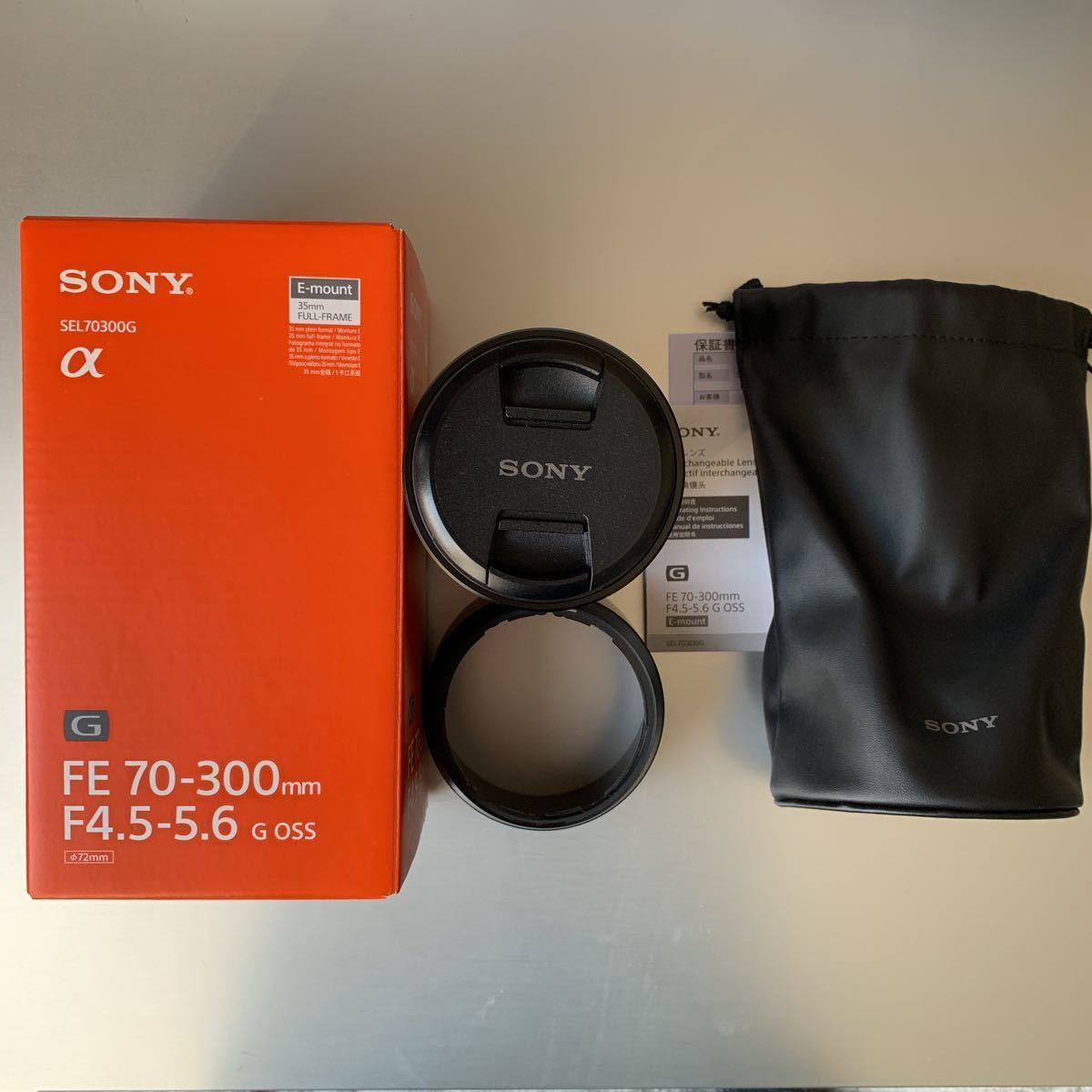 SONY ソニー FE 70-300 ㎜ F4.5-5.6 G OSS SEL70300G