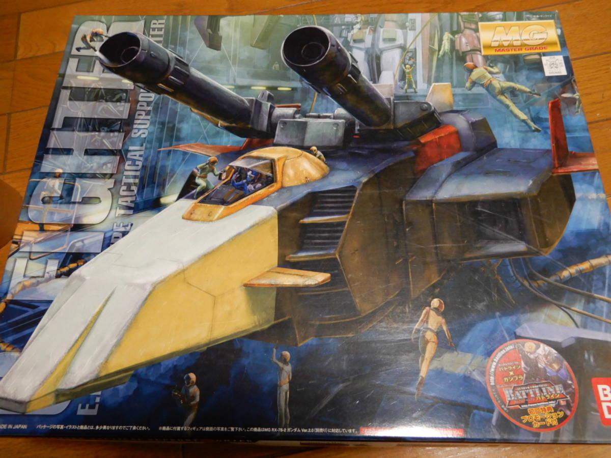MG 1/100 Gファイター  HGUC RG PG 魂 アムロ ガンダム プラモデル