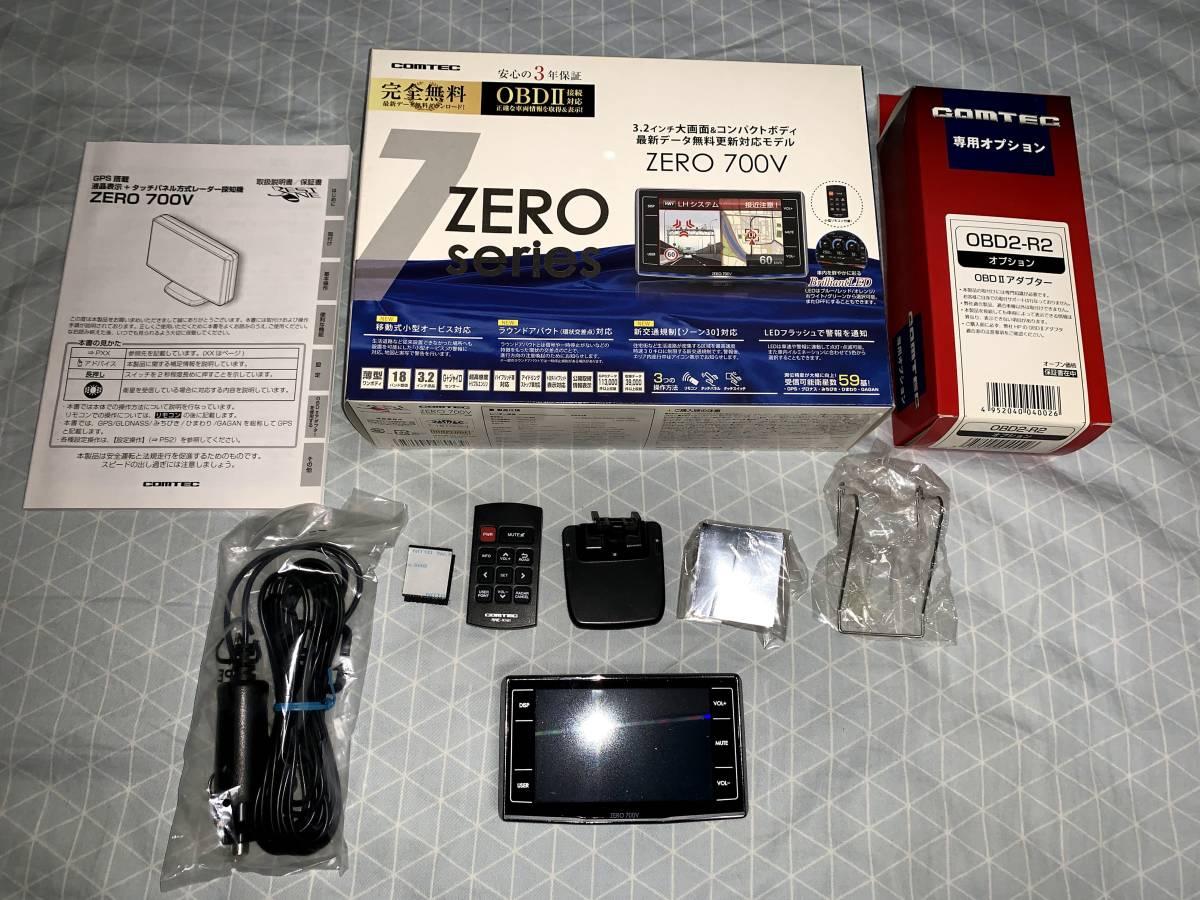 コムテック レーダー探知機 ZERO 700V OBD2アダプターセット 中古品