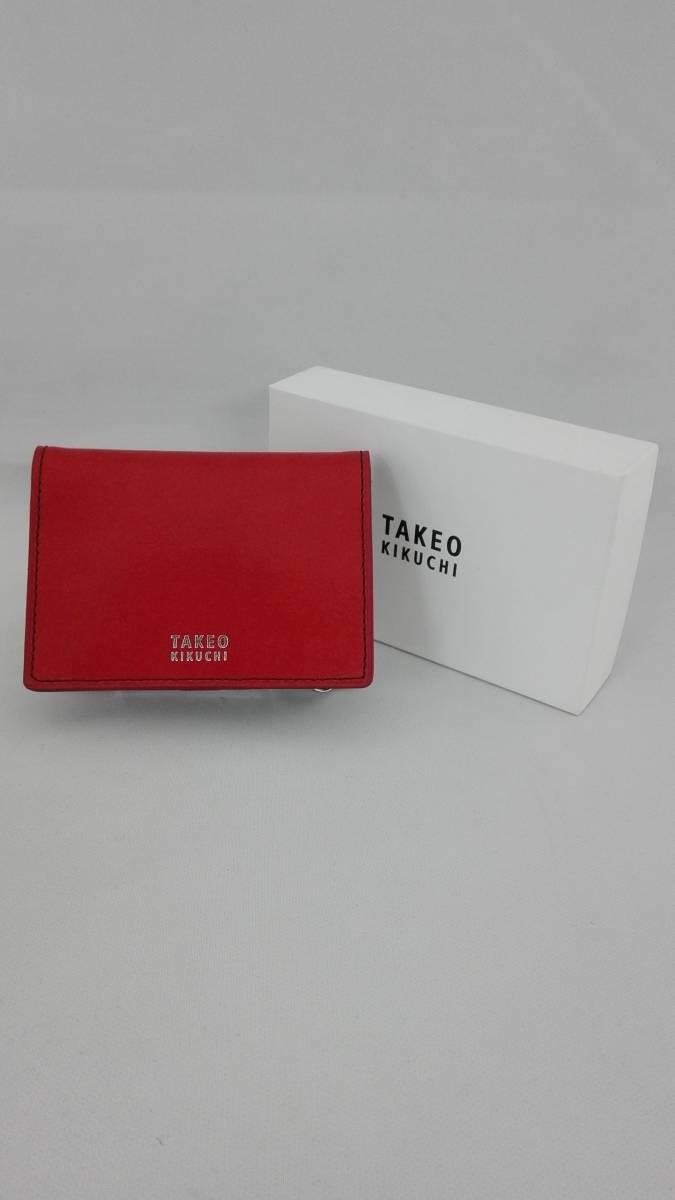 カード キー レッド