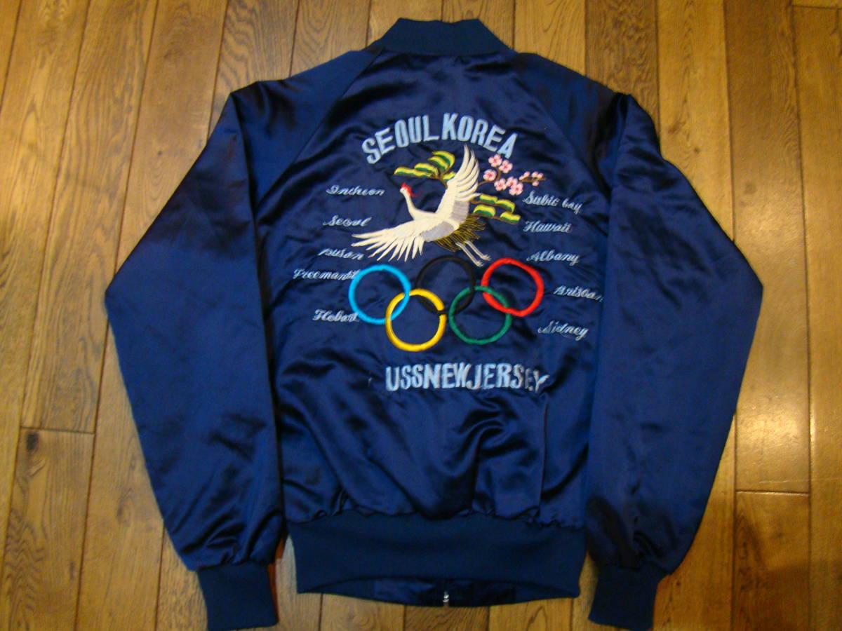 美品 80s vintage Souvenir korean jacket Mサイズ ブルー サテン コリアン ジャケット コリジャン スカジャン_画像1