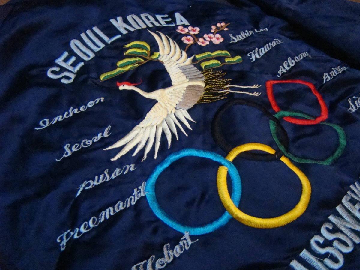 美品 80s vintage Souvenir korean jacket Mサイズ ブルー サテン コリアン ジャケット コリジャン スカジャン_画像6