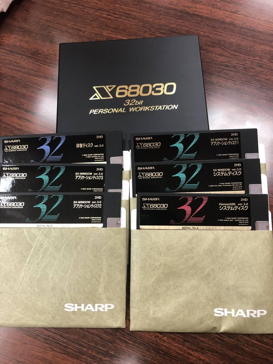 [新品]SHARP X68000本体モニターセット_画像9