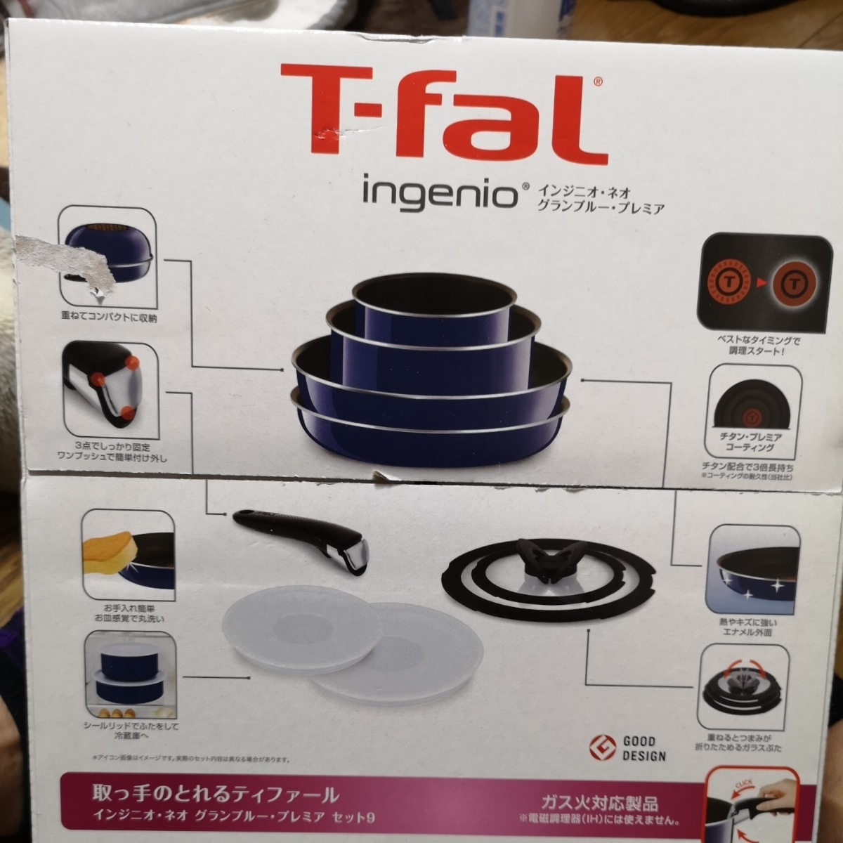 T-faL フライパン9点セット ひとり暮らし応援 ガス火 IH不可 新品未使用品 箱に傷小 持ち手+1本付き_画像2