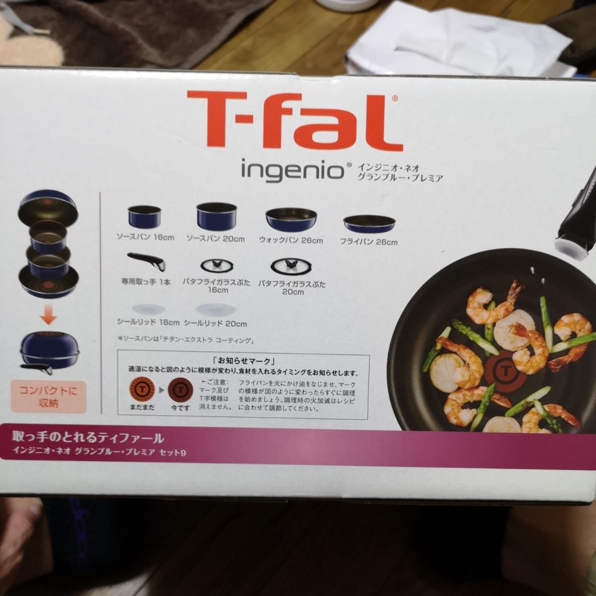T-faL フライパン9点セット ひとり暮らし応援 ガス火 IH不可 新品未使用品 箱に傷小 持ち手+1本付き_画像3