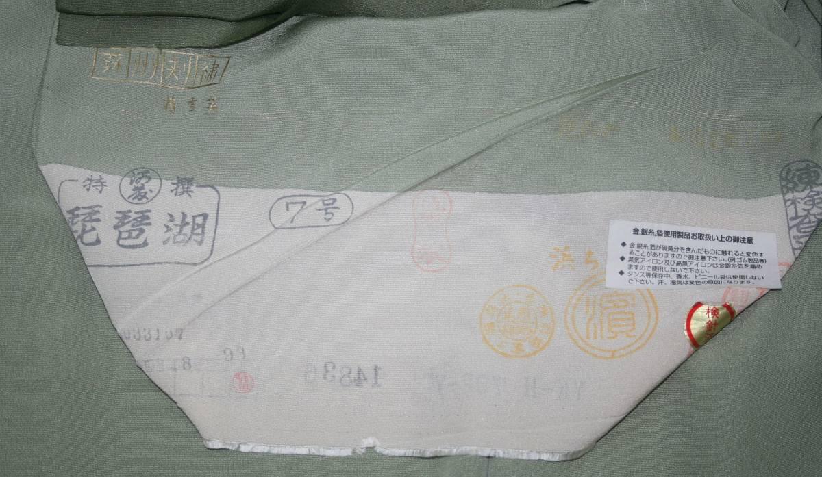 ◆高級手縫い仕立付◆ 横塚先生◆汕頭手刺繍◆特別訪問着1_画像7