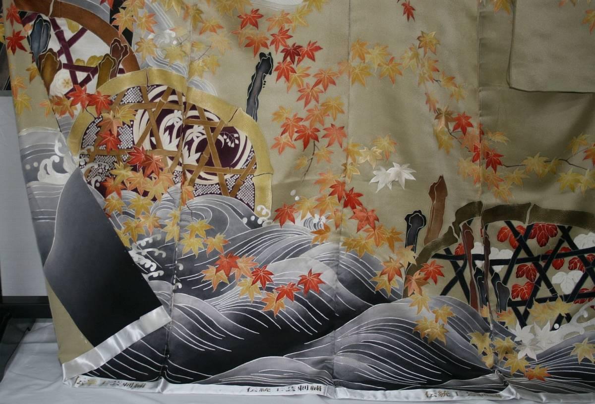 ◆一品物◆弊社工房オリジナル◆手刺繍と手描き友禅◆お誂えお仕立て付 振袖1_画像3