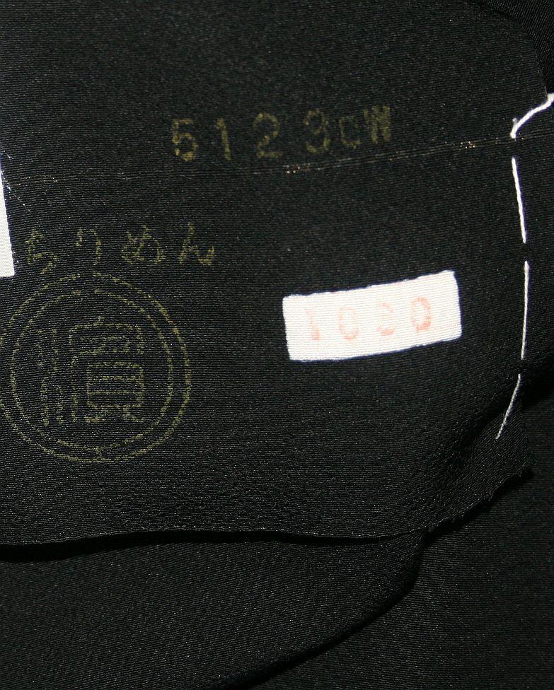 ◆高級手縫い仕立付◆弊社工房オリジナル◆手刺繍◆特別黒留袖◆_画像7