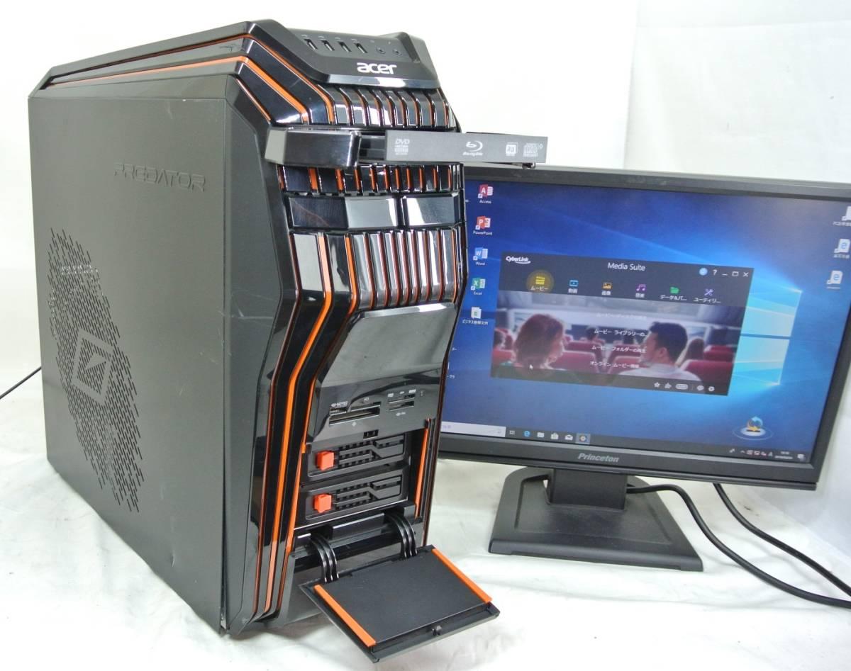 かっけー!快速SSD!Acer Predator AG5920-F76G/GL i7-3770K/GTX680 2GB/16G/新SSD240G+1TB/ブルーレイRE/USB3.0/Win10/office2016/高性能_モニターは付属してません。