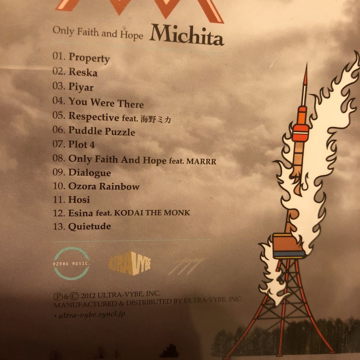 Michita / Only Faith and Hope OZORA MUSIC 海野ミカ MARRR KODAI THE MONK_画像3