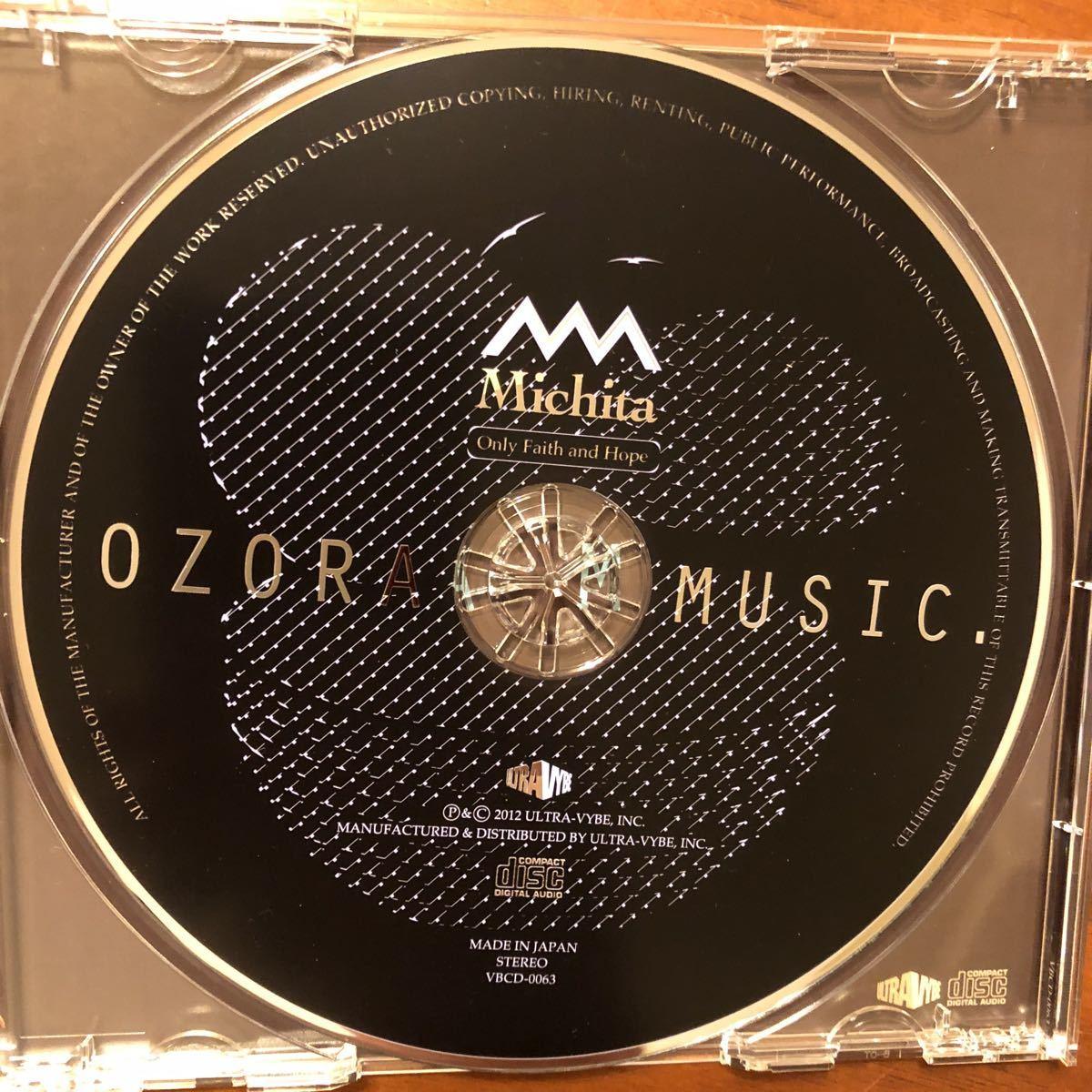 Michita / Only Faith and Hope OZORA MUSIC 海野ミカ MARRR KODAI THE MONK_画像4