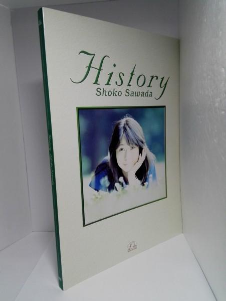 【楽譜】沢田聖子 history Shoko Sawada 20th anniversary(サイン入り美品)【即決】_画像1