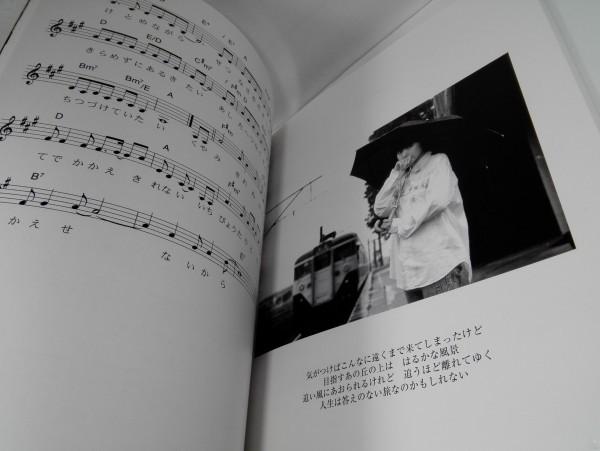 【楽譜】沢田聖子 history Shoko Sawada 20th anniversary(サイン入り美品)【即決】_画像9