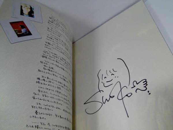 【楽譜】沢田聖子 history Shoko Sawada 20th anniversary(サイン入り美品)【即決】_画像4