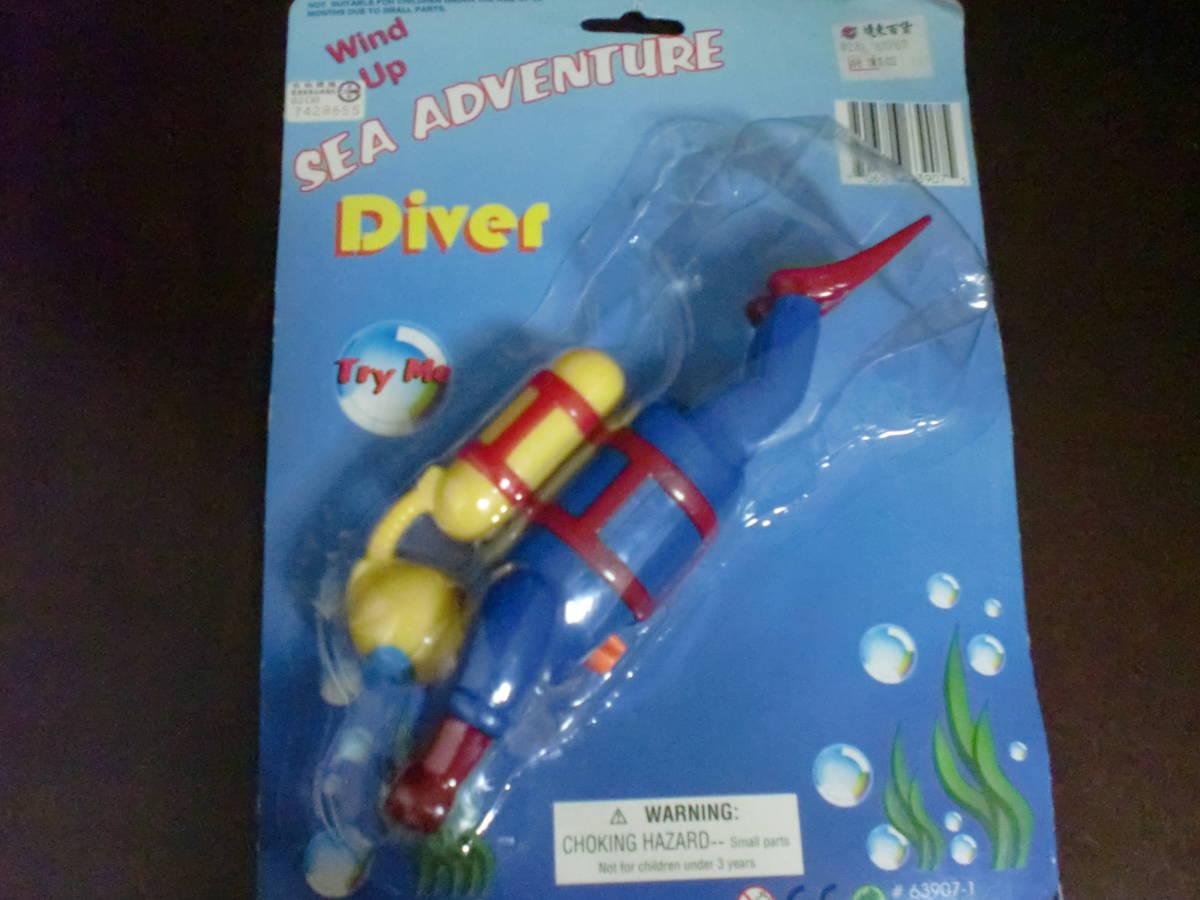 バタ足で動く潜水ダイバーゼンマイ 外国で買った _画像1