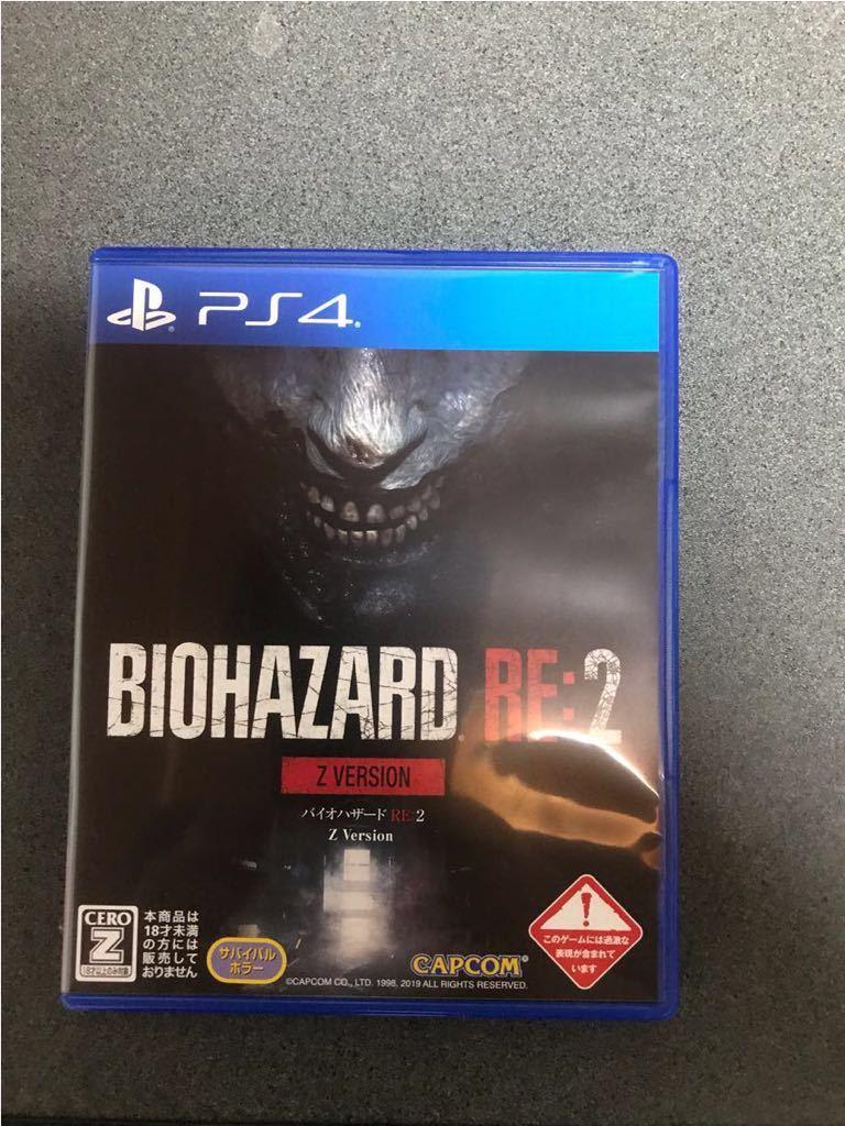 PS4 バイオハザード BIOHAZARD RE:2 Z Version 初回コード付 送料無料