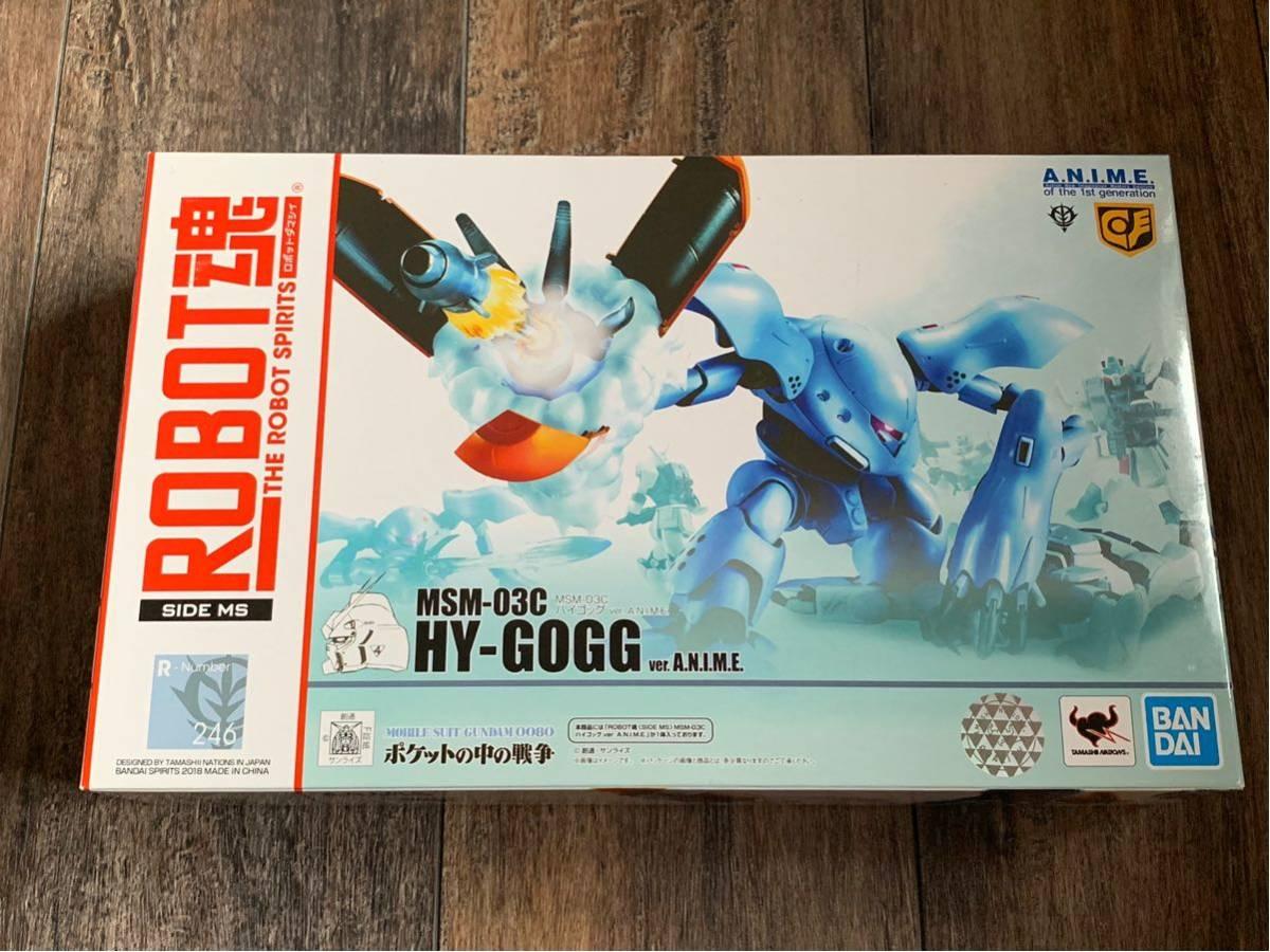 ROBOT魂◆a.n.i.m.e ハイゴッグ◆新品同様♪