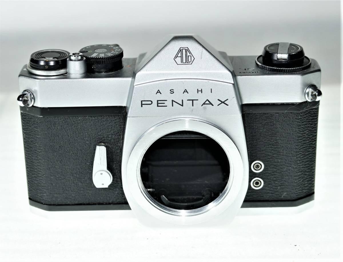 35mm ペンタックス・『 ASAHI PENTAX SL 』ジャンク